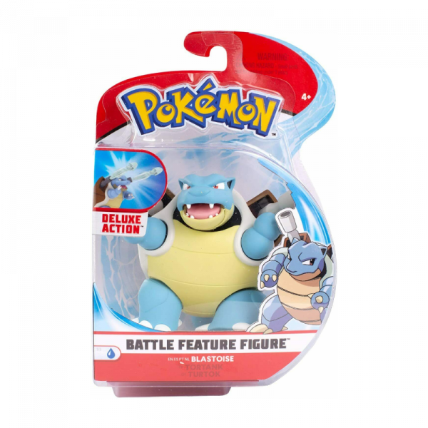 Pokemon Battle Feature Figure - Blastoise
