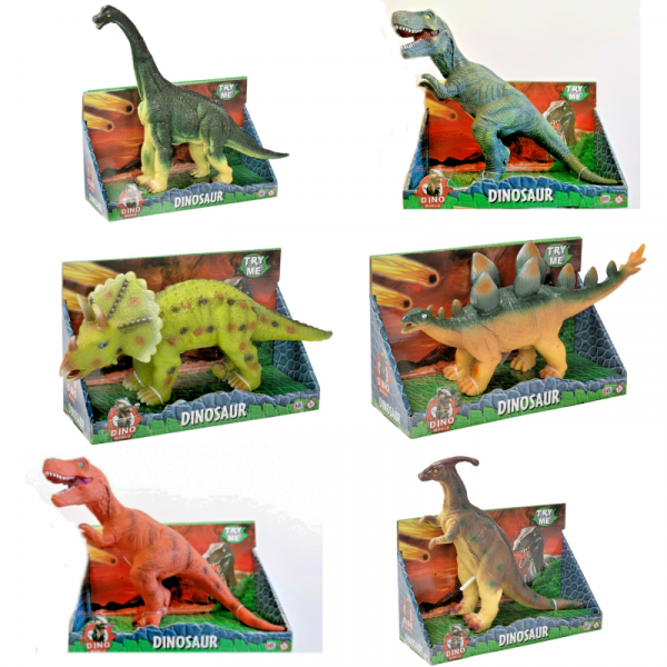 Dinosaur 40cm Rubber Toy with Sounds